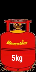 Bharat Gas 5 Kg Cylinder mohali