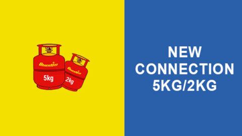 5KG/2KG connection